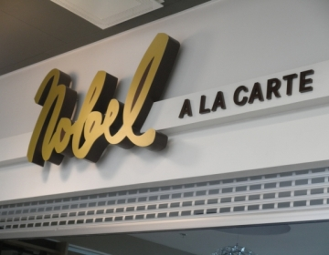 Cafe Nobel 2, Astri Keskus, Narva 2014
